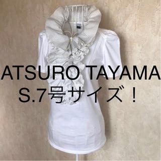 アツロウタヤマ(ATSURO TAYAMA)の☆ATSURO TAYAMA/アツロウタヤマ☆小さいサイズ!半袖カットソーS(カットソー(半袖/袖なし))