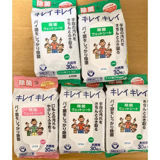 LION - 新品未開封 キレイキレイ 除菌ウェットシート アルコールタイプ ノンアルコール
