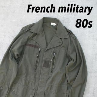 ザリアルマッコイズ(THE REAL McCOY'S)の80s vintage M-64 フランス軍 エアフォース ミリタリー army(ミリタリージャケット)