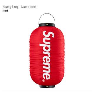 シュプリーム(Supreme)のSupreme Hanging lantern 提灯 ちょうちん ランタン(ライト/ランタン)