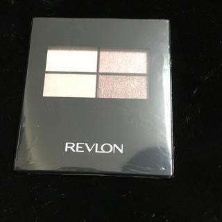 REVLON - レブロン  アイシャドウ  クワッド N 02 新品