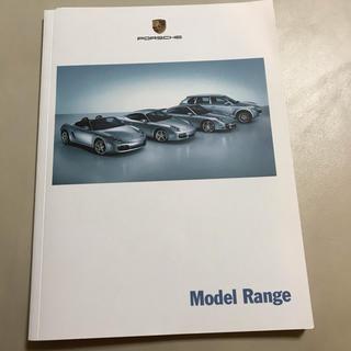 ポルシェ(Porsche)のポルシェ カタログ(その他)