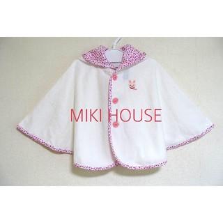 ミキハウス(mikihouse)のミキハウスポンチョケープ新品未使用(カーディガン/ボレロ)