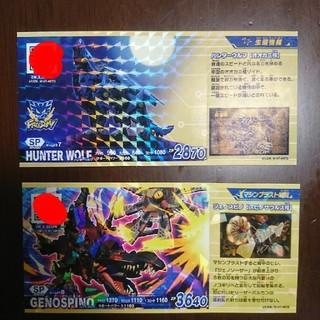タカラトミーアーツ(T-ARTS)のゾイド バトルカードハンター スペシャル2枚セット(その他)