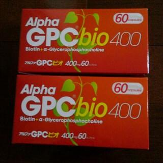アルファGPC ビオ400 2箱(その他)