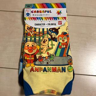 アンパンマン(アンパンマン)のパンツ アンパンマン  95 2枚セット 新品(下着)