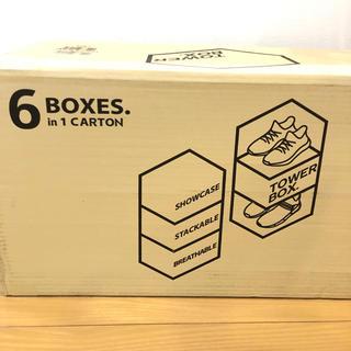 アトモス(atmos)のTOWER BOX タワーボックス スニーカー(ケース/ボックス)