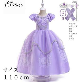 ソフィア コスチューム ドレス ソフィアドレス 付属品 7セット付 110(ドレス/フォーマル)