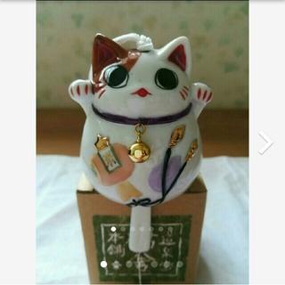 """猫舎(ねこや)風鈴""""色絵 宝尽くし""""・在庫処分(和装小物)"""