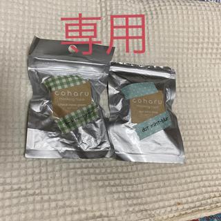 キングジム(キングジム)のMEGUmegu様専用 マスキングテープ こはる(テープ/マスキングテープ)