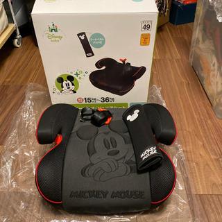 ディズニー(Disney)のミッキーマウスのジュニアシート(自動車用チャイルドシート本体)