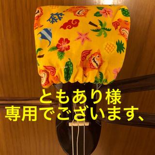 三線の天カバー    沖縄シーサー柄(三線)