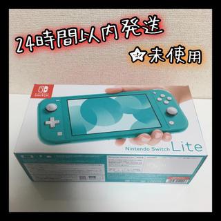 ニンテンドースイッチ(Nintendo Switch)のNintendo Switch  Lite ライト ターコイズ 【新品】(携帯用ゲーム機本体)