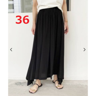L'Appartement DEUXIEME CLASSE - アパルトモン Jersey Gather Skirt ブラック 36