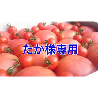 たか様専用(野菜)