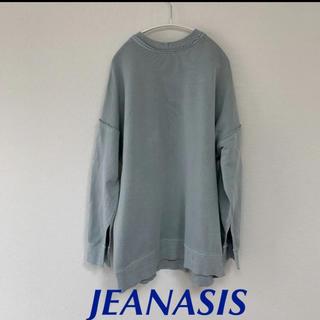 ジーナシス(JEANASIS)のJEANASIS ジーナシス トップス スウェット スリット アイスブルー(トレーナー/スウェット)