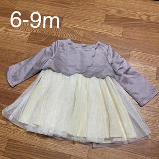 ベビーディオール(baby Dior)の海外ブランドベビードレス 6-9m(ワンピース)
