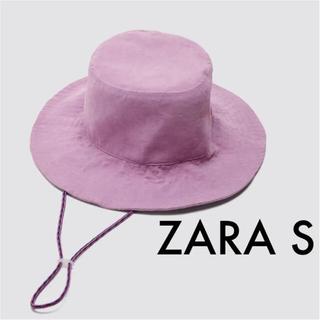 ザラ(ZARA)の【ZARA】バケットハット あごひも付き ラベンダー 薄紫 S(ハット)