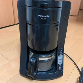 Panasonic - Panasonic NC-A56