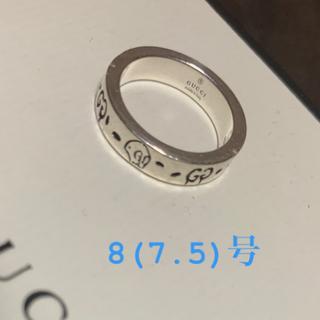 グッチ(Gucci)のGUCCI ピンキーリング(リング(指輪))