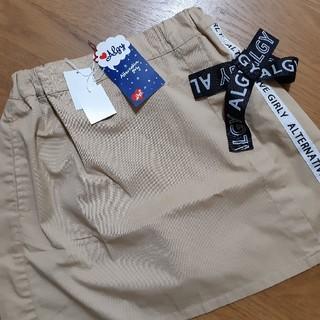 エフオーキッズ(F.O.KIDS)のALGYミニスカート(スカート)