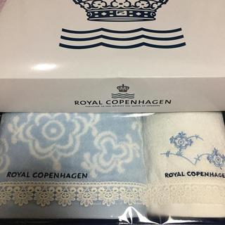 ロイヤルコペンハーゲン(ROYAL COPENHAGEN)のロイヤルコペンハーゲン(バスタオル、フィスタオル)(タオル/バス用品)
