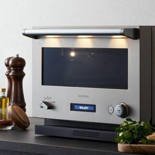 バルミューダ(BALMUDA)の新品 BALMUDA The Range バルミューダ レンジ ステンレス(調理道具/製菓道具)