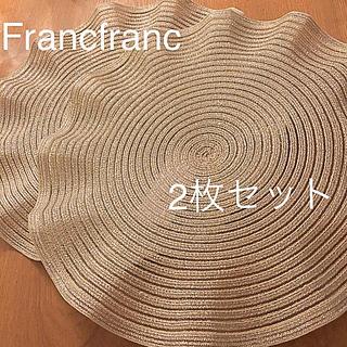 Francfranc - Francfranc フランフラン フリスランチマット ゴールド 2枚セット