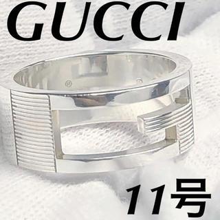 グッチ(Gucci)の美品 GUCCI 指輪 11号(リング(指輪))