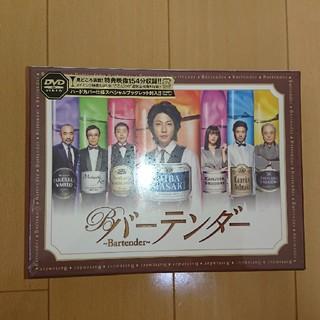 アラシ(嵐)の訳、嵐、バーテンダー.DVD-BOX DVD.ハードカバー仕様新品未開封です。(TVドラマ)