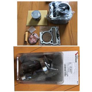 スズキ - アドレスV125 160cc ボアアップキット 新品 キタコ製 ハイカムシャフト