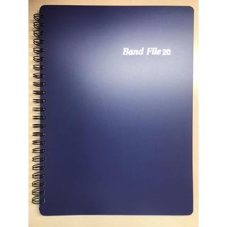 バンドファイル 楽譜 everwin Band File(その他)
