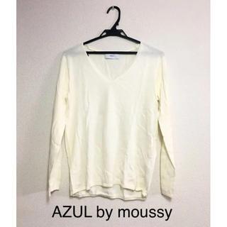 アズールバイマウジー(AZUL by moussy)のAZUL by moussy 長袖 カットソー(カットソー(長袖/七分))