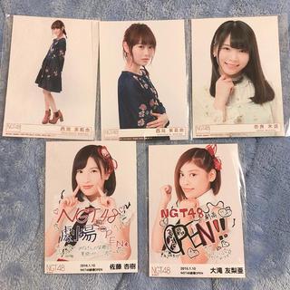 エヌジーティーフォーティーエイト(NGT48)のNGT48 生写真(女性アイドル)