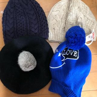 ギャップ(GAP)のニット帽 帽子(ニット帽/ビーニー)