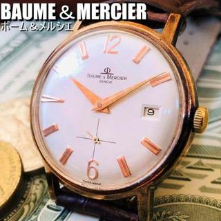 ボームエメルシエ(BAUME&MERCIER)の【OH済み】ボーム&メルシエ/ジュネーブ/メンズ腕時計/動作良好/アンティーク(腕時計(アナログ))