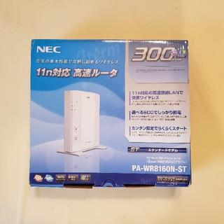 エヌイーシー(NEC)のNEC製 11n対応 300Mbps高速ルーター PA-WR8160N-ST(PC周辺機器)