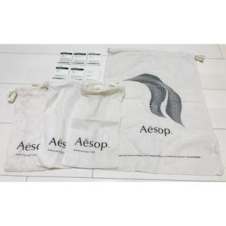 イソップ(Aesop)の❤︎おまけ付❤︎ Aesop イソップ 巾着 大×1枚 小×3枚(ショップ袋)