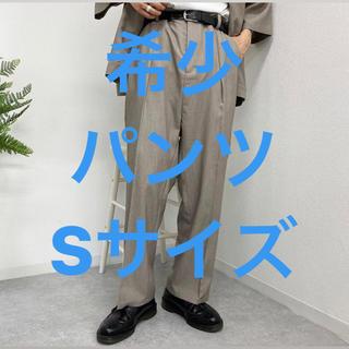 kutir  セットアップ センタープレスパンツ 希少S ベージュ(セットアップ)