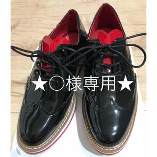 ザラ(ZARA)のZARA エナメル 厚底  シューズ(ローファー/革靴)
