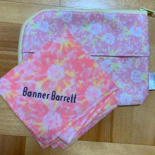 Banner Barrett ポーチ & ハンカチ