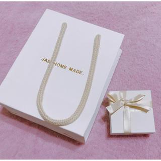 ジャムホームメイドアンドレディメイド(JAM HOME MADE & ready made)のJAMHOMEMADE 指輪 空き箱(リング(指輪))