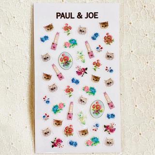 ポールアンドジョー(PAUL & JOE)の新品☆ポール&ジョー デコレーションシール ノベルティ(シール)