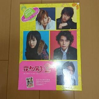 アラシ(嵐)の嵐、花より男子2(リターンズ)DVD-BOX DVD初回限定盤新品未開封オーク(TVドラマ)