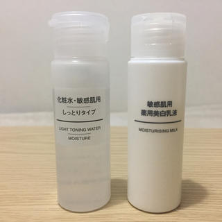 MUJI (無印良品) - 化粧水敏感肌用 しっとりタイプ&薬用美白乳液ミニサイズセット