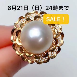 750 白蝶 南洋パール リング 指輪 デザインリング 新品 未使用(リング(指輪))