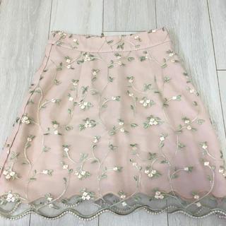 ROJITA - ROJITA ロジータ 刺繍フリルスカート お値下げ可