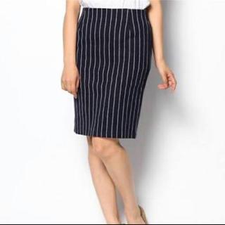 ナチュラルビューティーベーシック(NATURAL BEAUTY BASIC)のストライプタイトスカート (ひざ丈スカート)