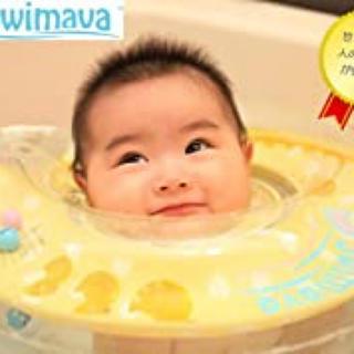 赤ちゃんの初めての入浴に最適!愛らしさ抜群です(その他)