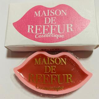 メゾンドリーファー(Maison de Reefur)のMaison de Reefur リーファー オリジナル リップバーム ピュア(口紅)